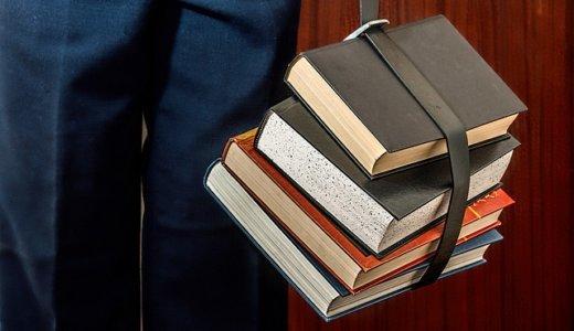 【オススメ塾選び】勉強が嫌いではない生徒の場合