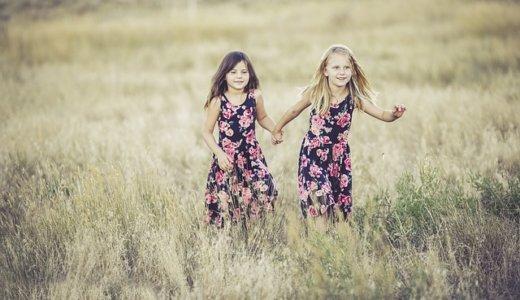 【塾選び】子どもが多くて月謝が大変という場合にはどうすべきか